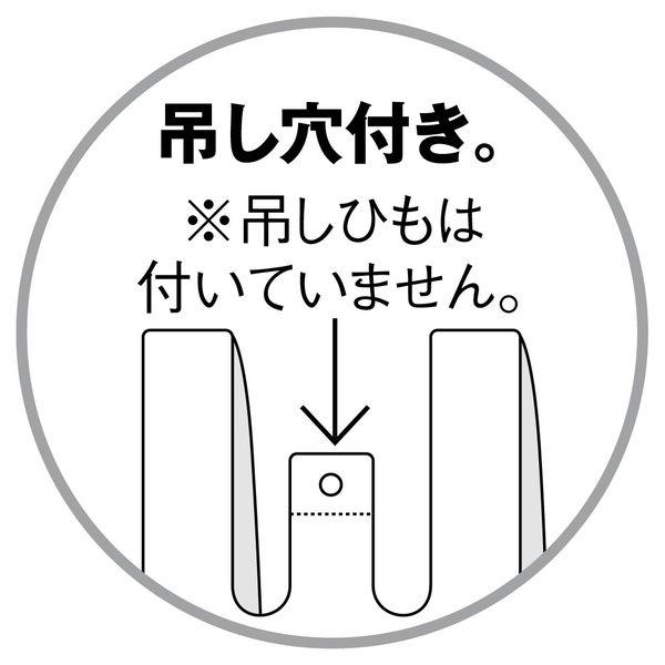 レジ袋 乳白 No.12 100枚