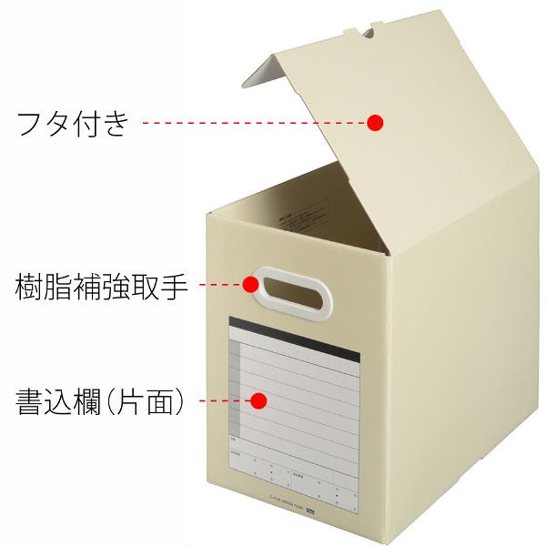 保存ボックス フタ付 ライトグレー