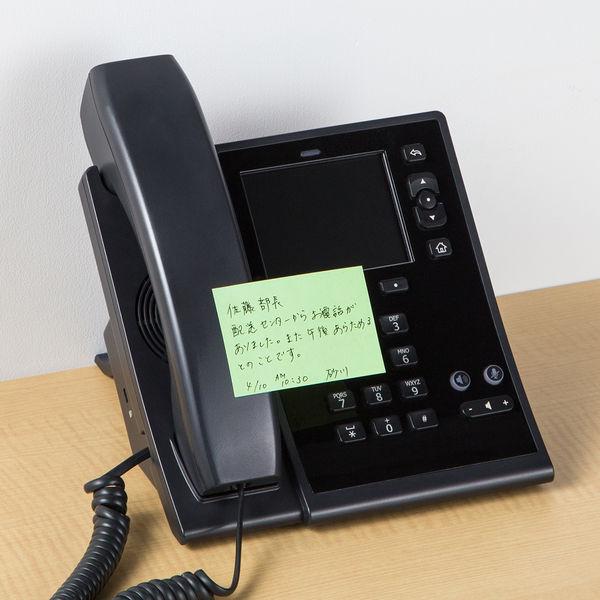 アスクル ふせん 貼ってはがせるオフィスのノート・キューブタイプ 75×50mm カラー3色 30冊(3冊×10パック)
