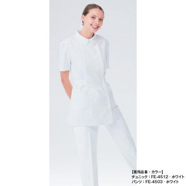 ナガイレーベン パンツ ホワイト LL FE-4503 (取寄品)