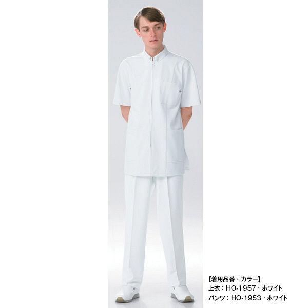ナガイレーベン 男子上衣(医務衣 ボタンダウンジャケット) HO-1957 ホワイト S (取寄品)