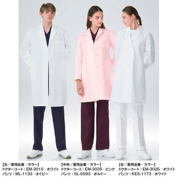 ナガイレーベン 女子シングル診察衣 ハーフ丈 (ドクターコート) 長袖 ピンク M EM-3035 (取寄品)