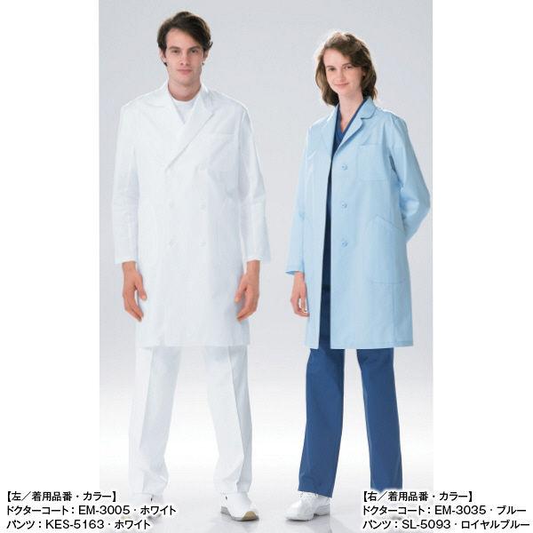 ナガイレーベン 女子シングル診察衣(ドクターコート ハーフ丈 シングル) EM3035 ブルー L