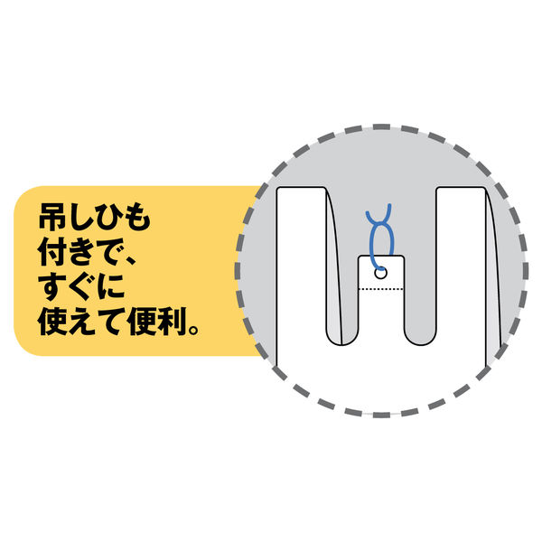 レジ袋 半透明 No.45 1000枚