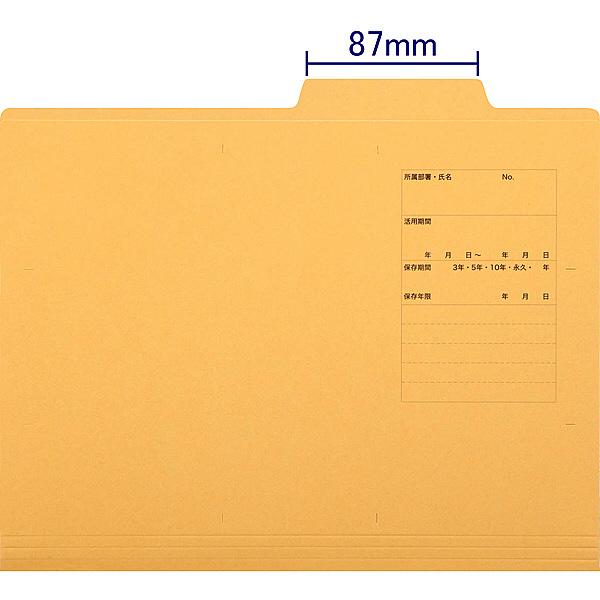 アスクル 個別フォルダー A4 1山 イエロー 黄色 200枚