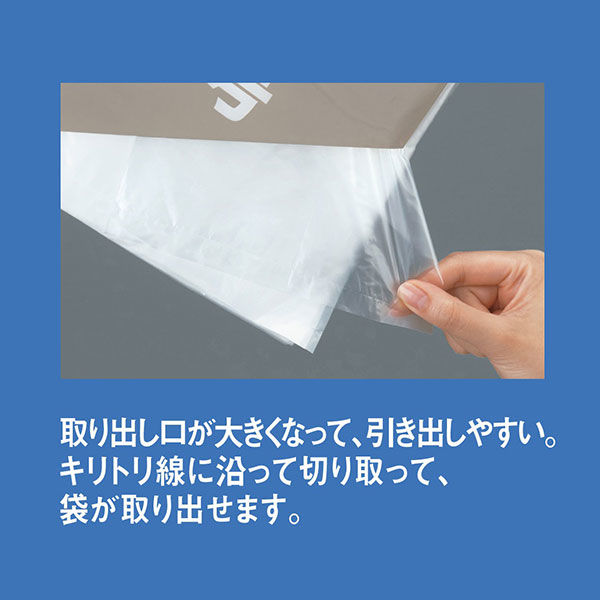 規格袋ひも付 HDPE0.01mm厚8号