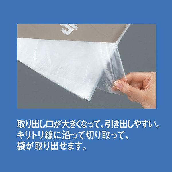 規格袋ひも付HDPE0.01mm厚14号