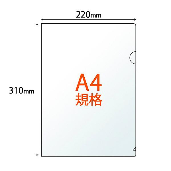 プラス 高透明カラークリアホルダー A4 レッド 1箱(600枚)