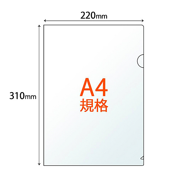 プラス 高透明カラークリアホルダー A4 レッド 1袋(100枚)