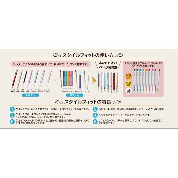 三菱鉛筆(uni) スタイルフィットリフィル芯 シグノインク 0.38mm 黒 UMR-109-38 1本