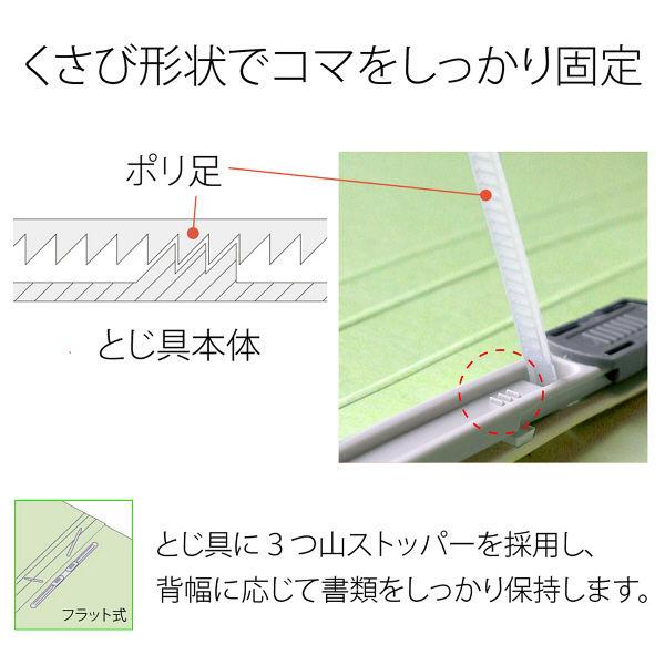 プラス フラットファイル B4 タテ グリーン 2穴 No.011N 1袋(10冊入) (直送品)