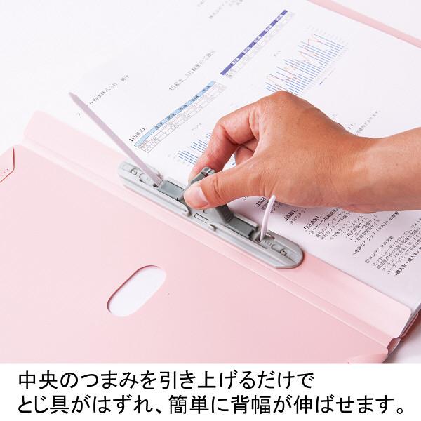 背幅伸縮ファイル PP製 A4タテ 10冊 ピンク アスクル