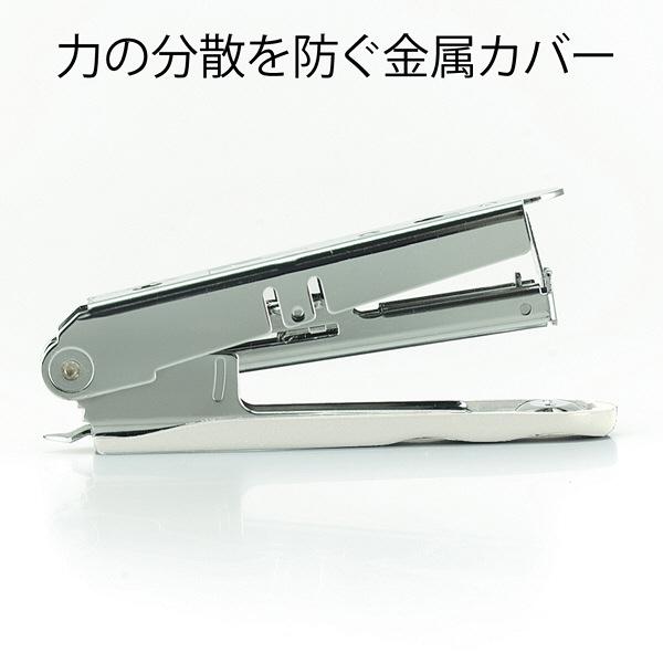 プラス ホッチキス ラクヒット ホワイト ST-010R 1セット(3個:1個×3)