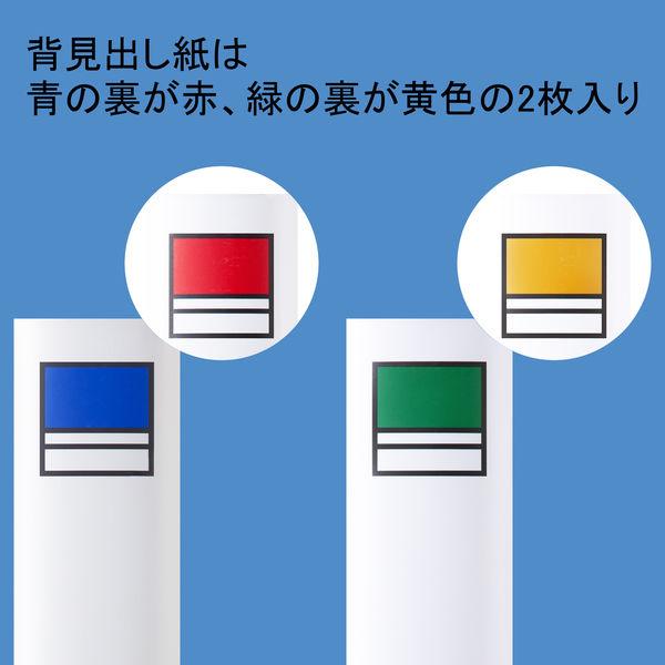 アスクル パイプ式ファイル 両開き ベーシックカラースーパー(2穴)A3ヨコ とじ厚30mm背幅46mm ブルー 10冊