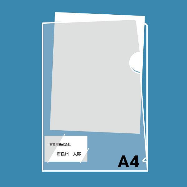 プラス クリアーホルダー名刺スリット入り A4 89739 1箱(500枚)