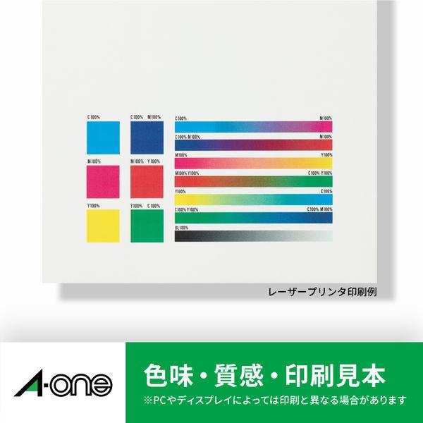 【大容量】 エーワン PPCラベルシール 表示・宛名ラベル コピー用 マット紙 白 A4 20面 1箱(500シート入) 28761(取寄品)
