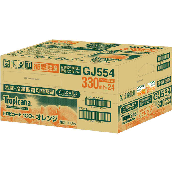 トロピカーナ100% オレンジ 24本