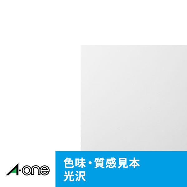 エーワン ラベルシール 表示・宛名ラベル インクジェット マット紙 白 A4 24面 1袋(100シート入) 29195(取寄品)