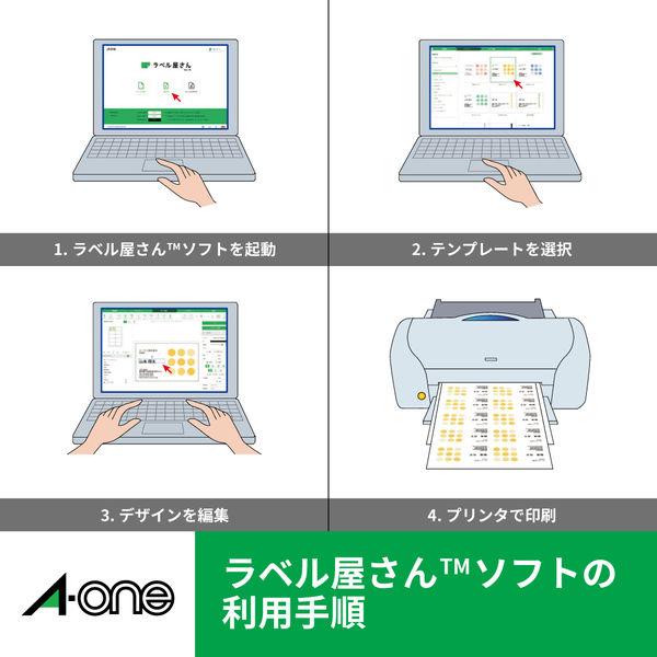 エーワン ラベルシール グリーン購入法適合商品 表示・宛名ラベル レーザープリンタ 再生紙 白 A4 21面 1袋(100シート入) 31365(取寄品)