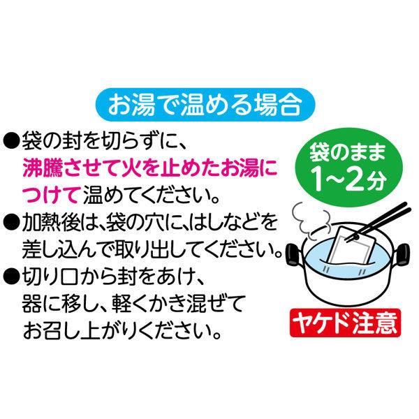おいしいレシピ きのこの和風ハンバーグ
