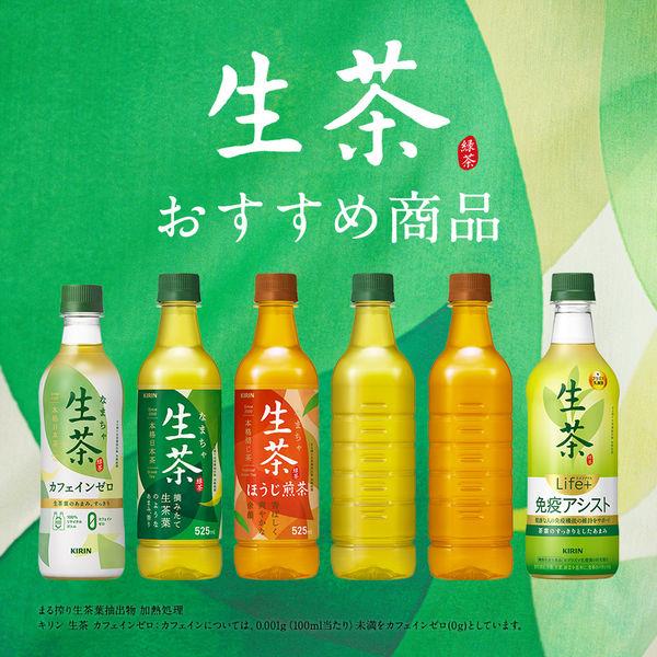 生茶デカフェ 430ml 6本