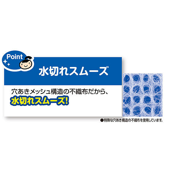 ダストマン○(マル) 1袋(50枚入)