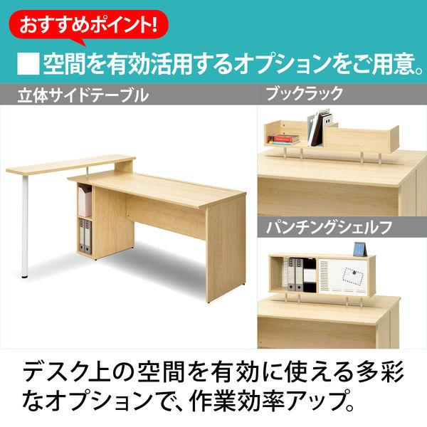 アール・エフ・ヤマカワ ユピタデスク 立体サイドテーブル   ナチュラル  幅238×奥行1200×高さ868mm  1台