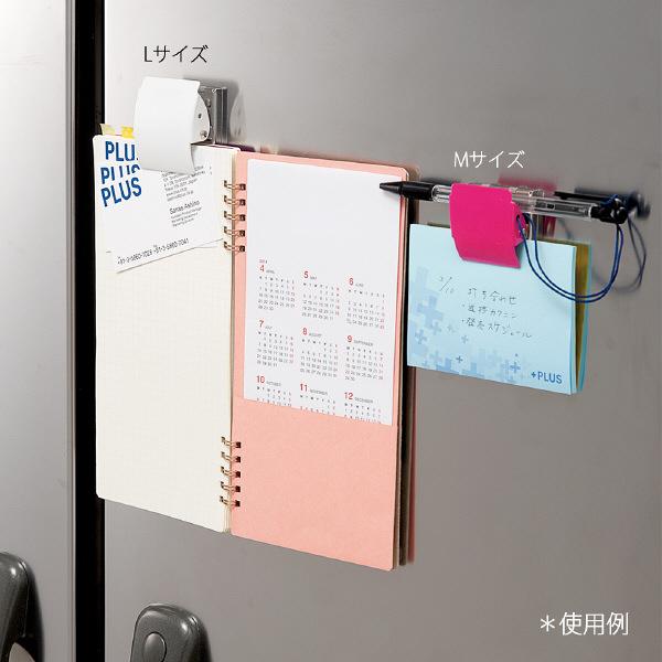 プラス ホールドラバー付カラーマグネットクリップ ホワイト M 1箱(10個入)