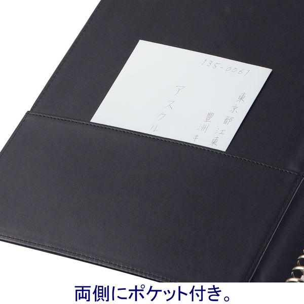 合皮製リングファイル 30穴 A4