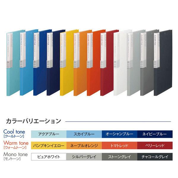 プラス デジャヴクリアーファイル24P FC124DP AQB (直送品)