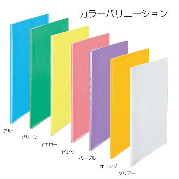 プラス シンプルクリアーファイル10P FC-210SC YL (直送品)