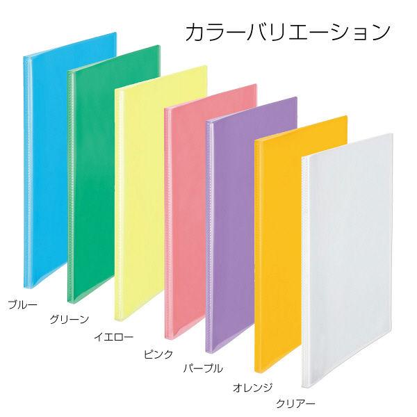 プラス シンプルクリアーファイル20P FC-220SC YL (直送品)