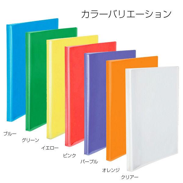 プラス シンプルクリアーファイル40P FC-240SC BL (直送品)