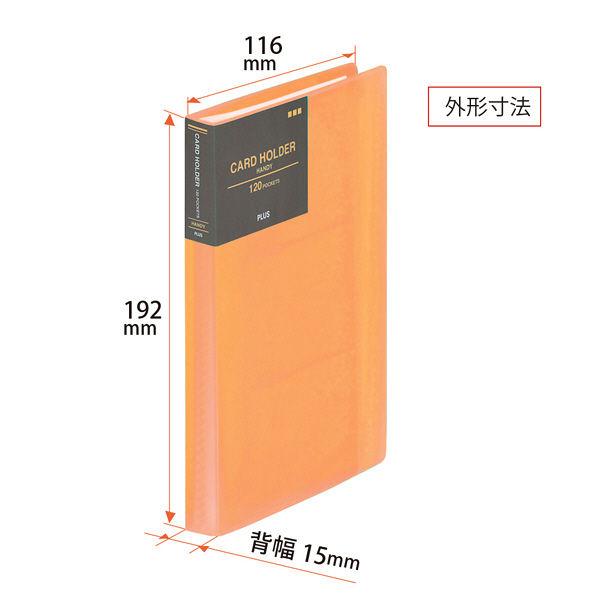 プラス カードホルダー FL-301NS オレンジ (直送品)