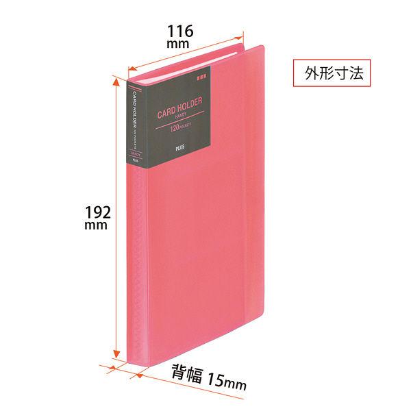 プラス カードホルダー FL-301NS ピンク (直送品)