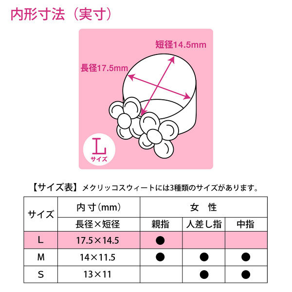 プラス 紙めくり メクリッコSWEET フラワー1 L KM-303SB-3 1袋(3個入) (直送品)