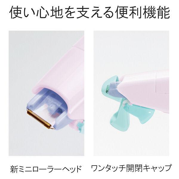 修正テープ ホワイパーPT本体 5mm幅