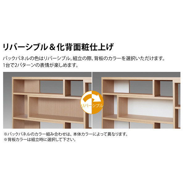 shelfit イーシ-ラック ECR8012R ナチュラル (取寄品)