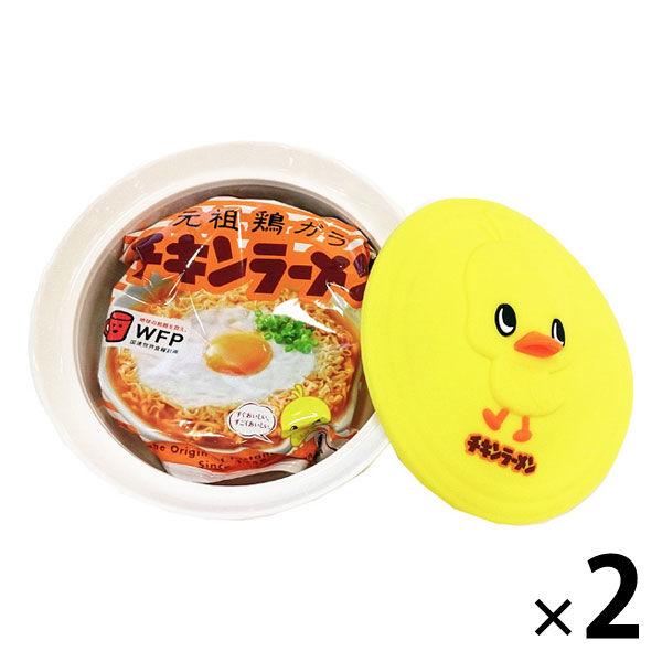 日清チキンラーメン&ふた付どんぶりセット
