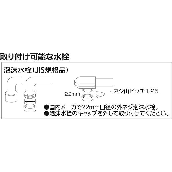 浄水器スイングハイピュア