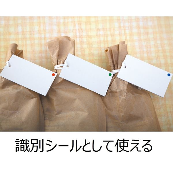 エーワン カラーラベル 丸型 9mmφ 金 07011 1袋(832片入) (取寄品)