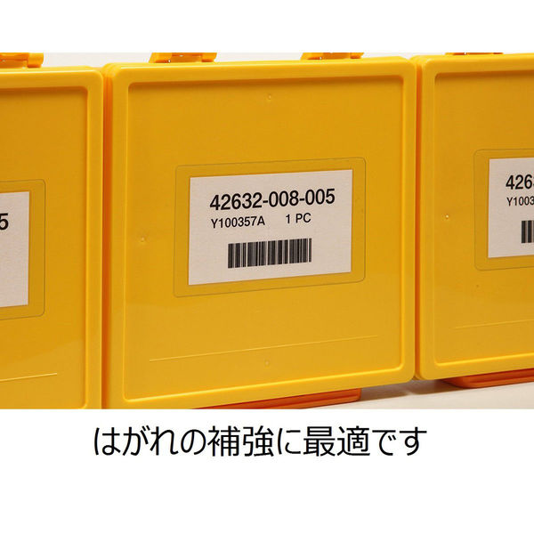 エーワン 透明保護ラベルシール 光沢フィルム A4 12面 1袋(6シート入 72片入り) 79212(取寄品)