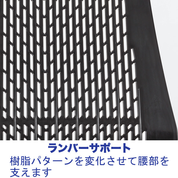 中央可鍛工業 SKOLDオフィスチェア 樹脂メッシュ肘無背パッド オレンジ 1セット(2梱包)