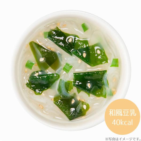 ひかり味噌 選べるスープ春雨12食