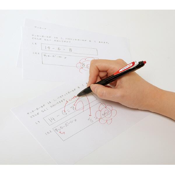 JLV芯0.4 赤 RJLV4-R 1箱(10本入) ゼブラ