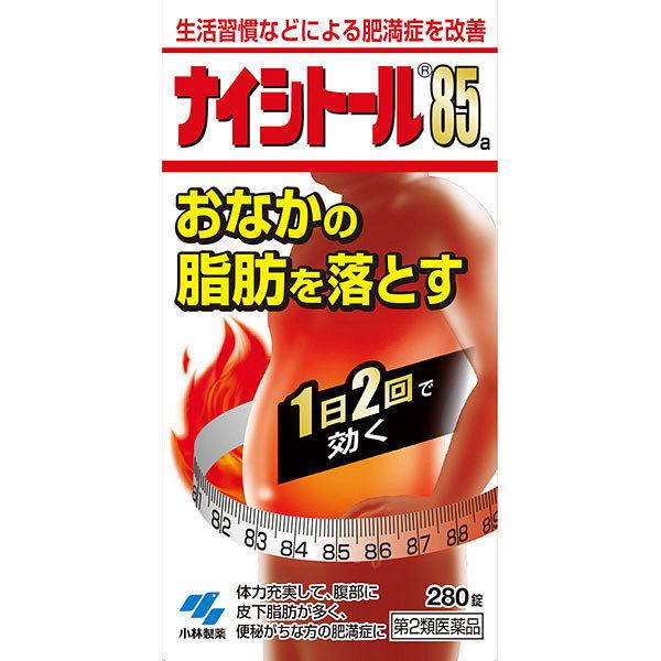 ナイシトール85a 280錠