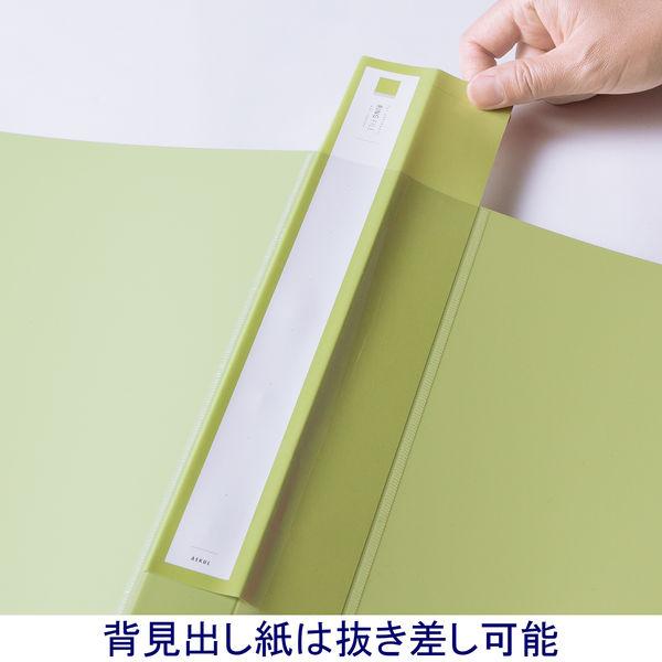 アスクル 丸型リングファイル(2穴)A4タテ背幅36mmグリーン 1セット(30冊)
