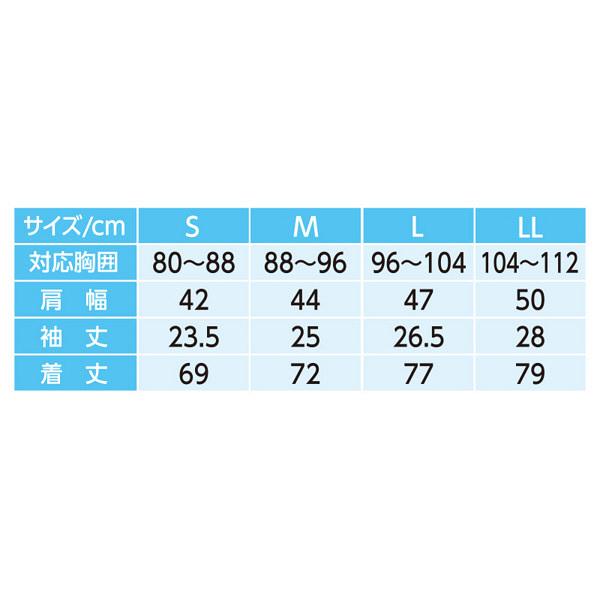 紳士半袖ワンタッチシャツ ホワイト M 01818-01 1セット(2枚組) (取寄品)