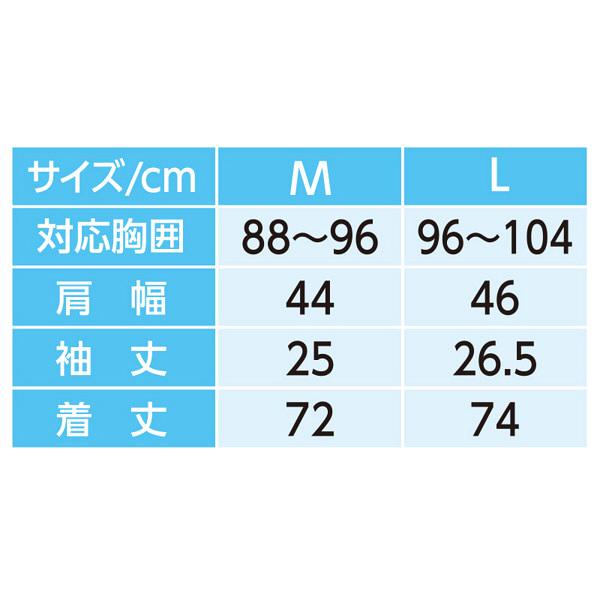 紳士半袖乾燥機対応ホックシャツ ホワイト M 01908-01 (取寄品)