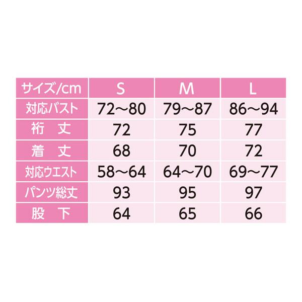 婦人着脱簡単ボタンパジャマ ピンク M 38633-01 1セット (取寄品)
